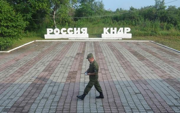 КНДР и Россия объявили 2015-й годом дружбы