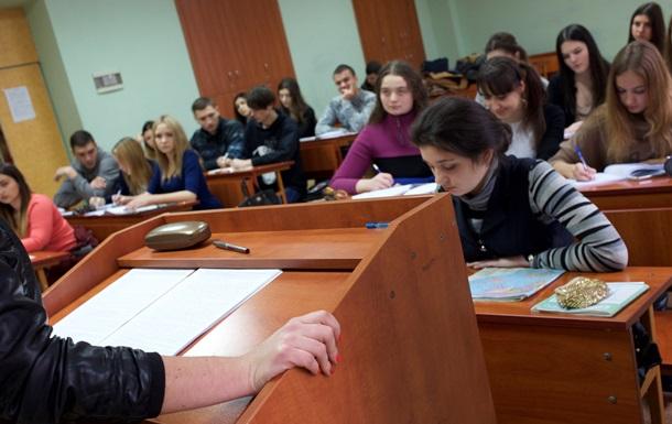В Украине закроют больше половины вузов