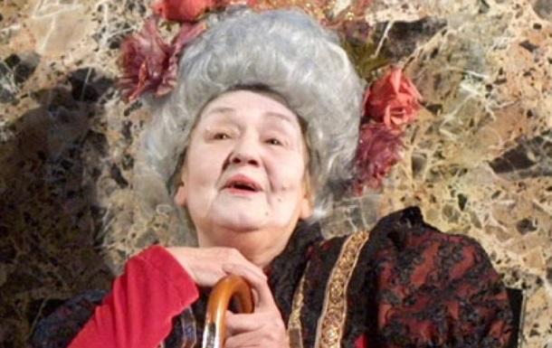 В Одессе скончалась заслуженная артистка Украины Наталья Дубровская