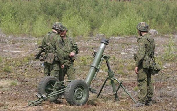 Сепаратисты возобновили обстрел Широкино – Минобороны