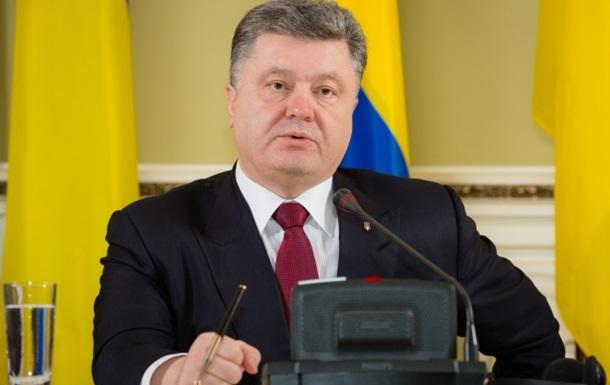 Украина наращивает обороноспособность – Порошенко