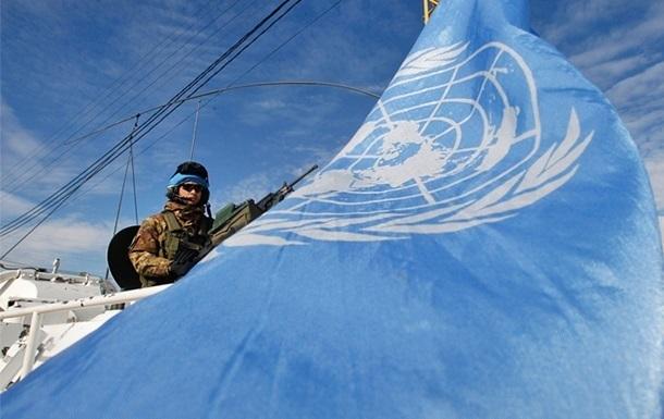ООН и Евросоюз получили запрос Украины о миротворцах