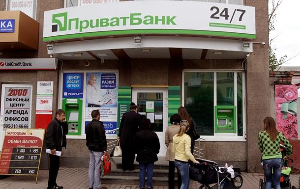 НБУ выдал Приватбанку 1,2 миллиарда гривен рефинансирования