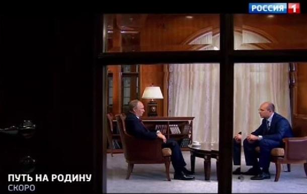Автор фільму  Крым. Путь на Родину  розкрив деякі деталі створення стрічки