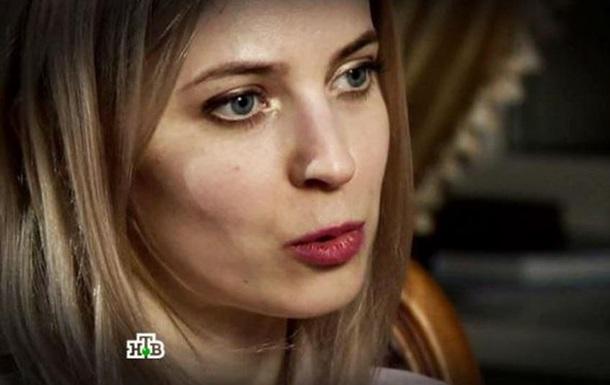 Поклонская рассказала, как стала прокурором Крыма