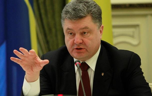 Порошенко внес в Раду закон об особом статусе ряда районов Донбасса
