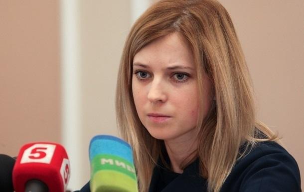 Аксьонов повідомив подробиці призначення Поклонської прокурором Криму