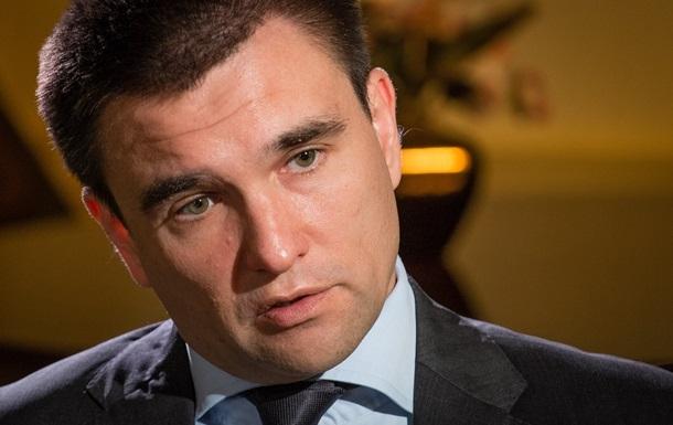 Климкин недоволен тем, как соблюдается перемирие на Донбассе