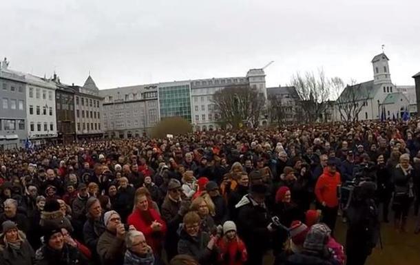 У Рейк явіку пройшов протест проти відкликання заявки на вступ до ЄС