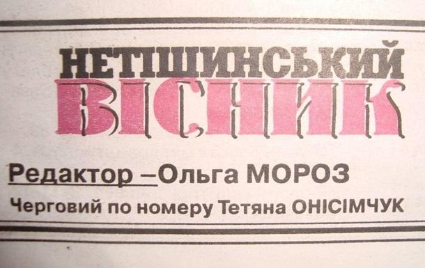 Убийство главреда на Хмельнитчине: версии милиции