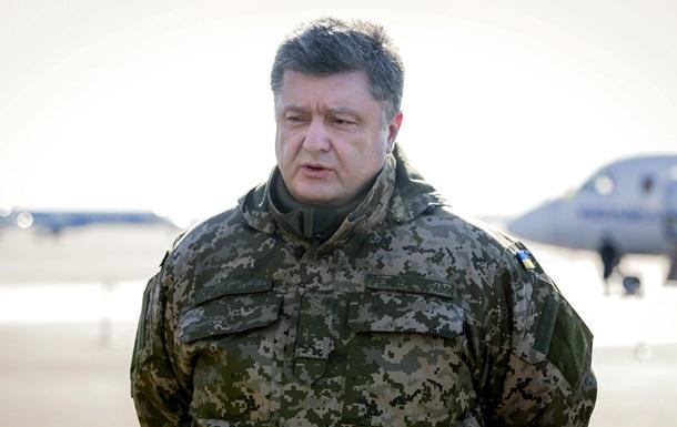 Порошенко назвал число погибших военных после минских соглашений