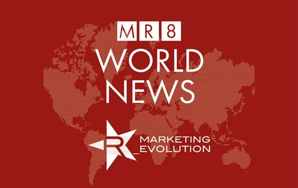 Рейтинг  болевых точек  украинскинских маркетологов