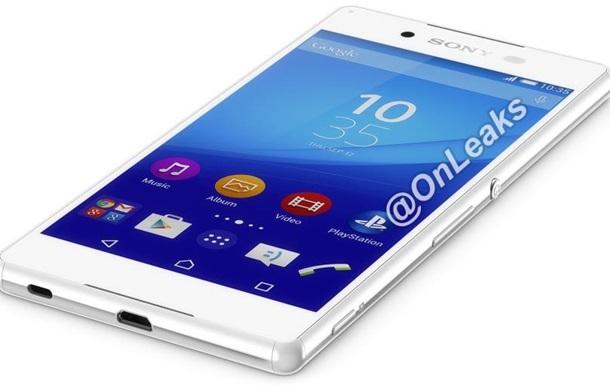 Sony Xperia Z4: в сети появились фото нового флагмана