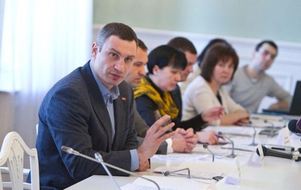 Кличко придумал, как сэкономить  колоссальные суммы  на киевлянах