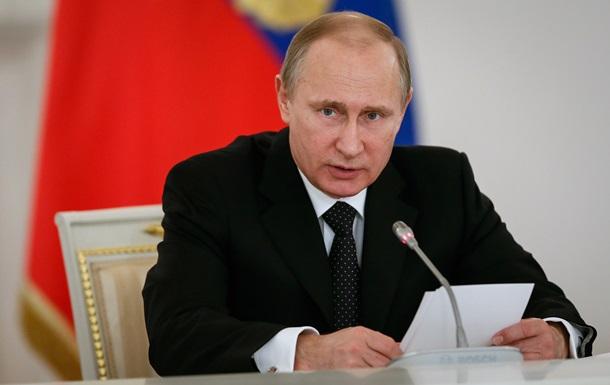 Новини про Путіна: президент РФ по телефону обговорив Турецький потік