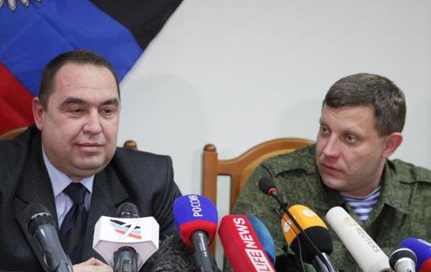Компроміси з Києвом більше неможливі - заява сепаратистів