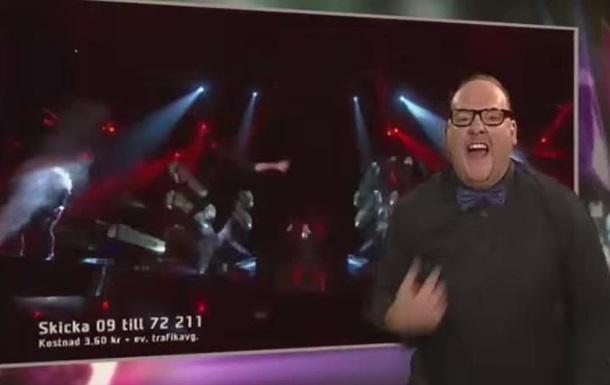 Сурдопереводчик из Швеции затмил участника Евровидения своим шоу