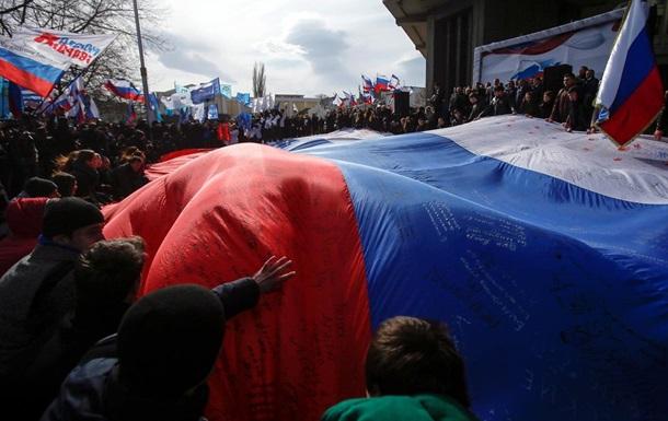 Російський депутат-єдинорос привітав Крим з приєднанням до України