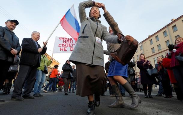 Пресса России: Крым - в числе самых дотационных