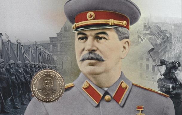 Британский сатирик снимет комедию о Сталине