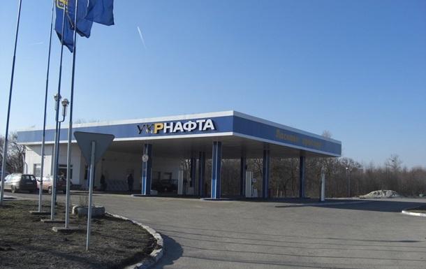 Рада вернула государству контроль над Укрнафтой