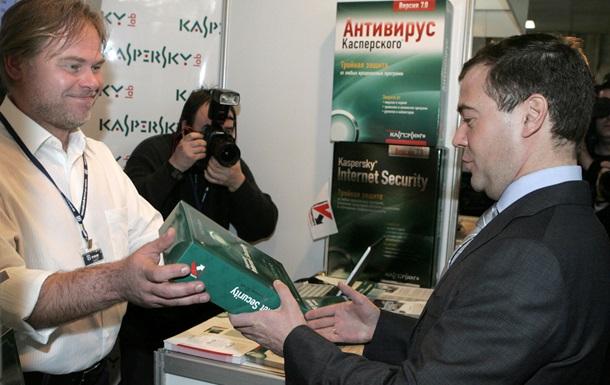 Лабораторія Касперського співпрацює зі спецслужбами РФ - Bloomberg