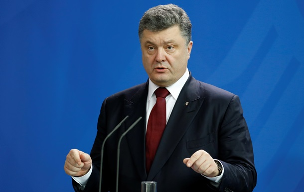 Порошенко рассказал, сколько стран оказали Украине военную помощь