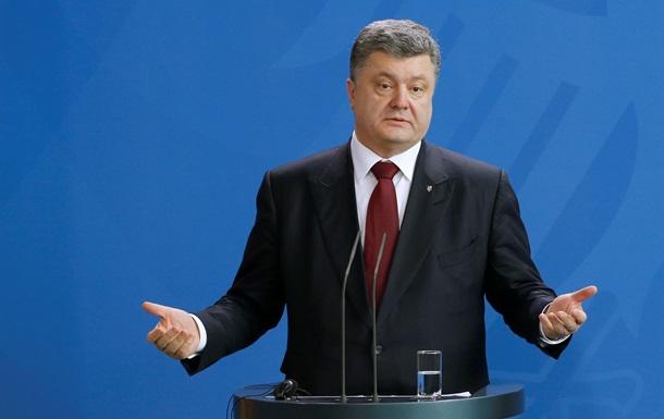 Порошенко: Лидеры ДНР и ЛНР могут принять участие в местных выборах