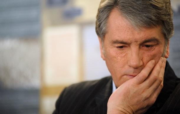 Ющенко: Захід недостатньо допомагає Україні