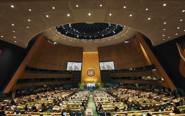 У штаб-квартирі ООН в Нью-Йорку сталася пожежа