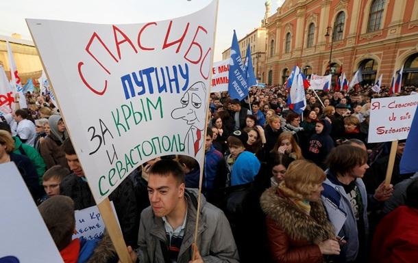 В России придумали, как изменить мнение Запада по аннексии Крыма