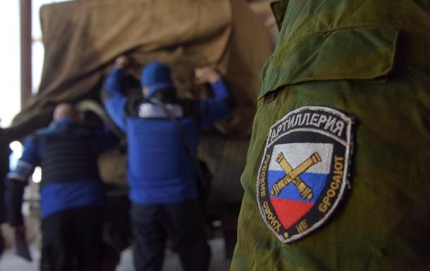 Госдеп США: Сепаратисты постоянно нарушают линию разграничения