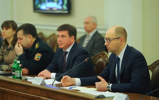 Губернаторов обязали публиковать информацию о бюджетах области