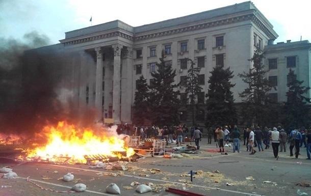 Група 2 травня  опублікувала звіт про пожежу в Будинку профспілок в Одесі