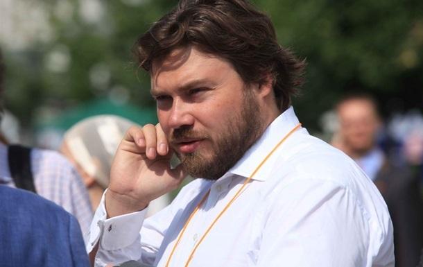 Держбанк РФ заперечує 83% знижку бізнесмену за його позицію щодо України
