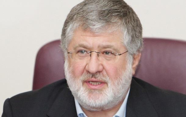 Так проиграл ли Игорь Коломойский?