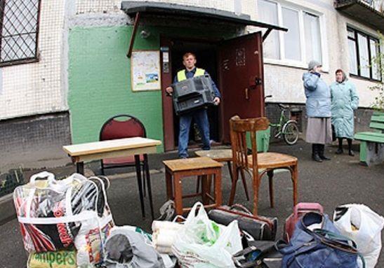 Власть мечтает посягнуть на жильё украинцев