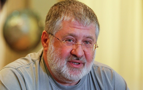 Коломойский издал последнее распоряжение в качестве губернатора