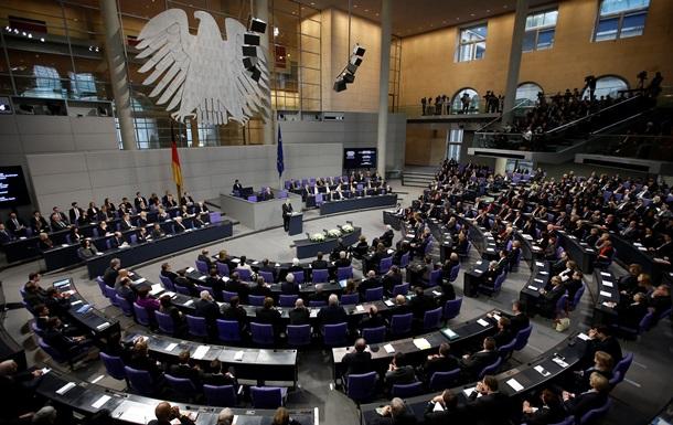 Бундестаг дал добро на ассоциацию Грузии, Молдавии и Украины с ЕС