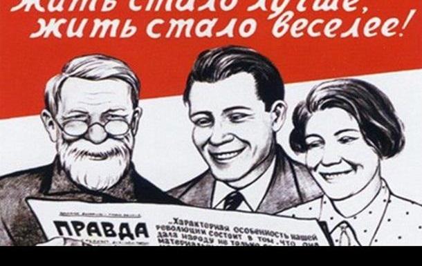 Завдяки реформам уряду Яценюка рівень  життя українців …. (офіційні дані)