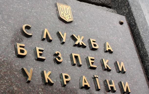 У СБУ розповіли про спробу теракту у Дніпропетровську