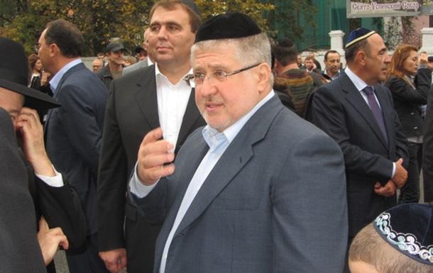 Скандальний олігарх Коломойський прилетів в Україну