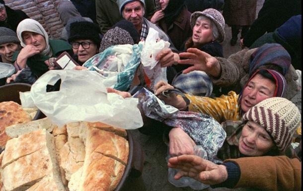 В России стало на 600 тысяч бедняков больше за год