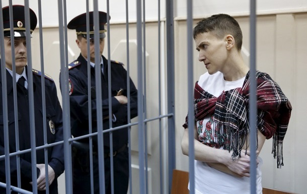 Укрпочта выпустила марку с Савченко