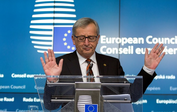 Глава Еврокомиссии отменил визит в Киев