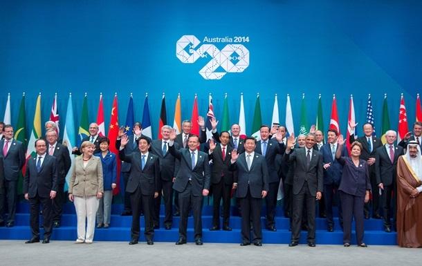 В G20 по ошибке рассекретили данные мировых лидеров - СМИ