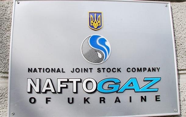 Нафтогаз визнав борг в три мільярди перед Укрнафтою