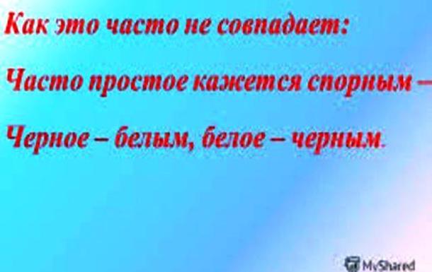 КОНСТИТУЦИЯ РФ И ПОЛИТИЧЕСКИЕ ХОТЕЛКИ