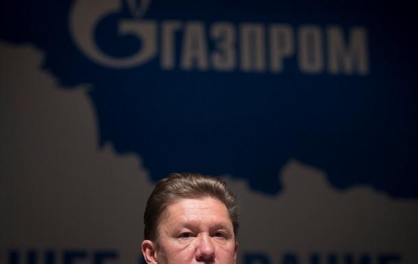 Газпром просить уряд Росії зробити знижку Україні