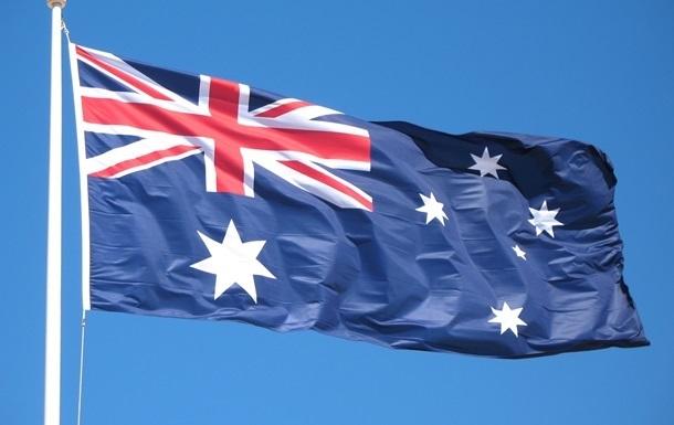 Австралия ввела санкции в отношении России